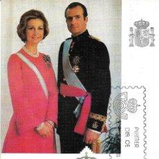 Sellos: ESCUDO DE ESPAÑA 1983 (EDIFIL 2685) EN BONITA TARJETA MAXIMA PRIMER DIA REYES JUAN CARLOS Y SOFIA.. Lote 221879475