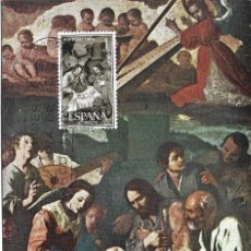 Sellos: RELIGION NAVIDAD 1964 PINTURA NACIMIENTO DE ZURBARAN (EDIFIL 1630) EN TARJETA MAXIMA PRIMER DIA. MPM. Lote 221879686