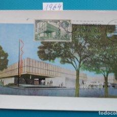 Sellos: 1964-ESPAÑA-TARJETAS MAXIMAS-SERIE COMPLETA-FERIA MUNDIAL DE NUEVA YORK. Lote 222003598