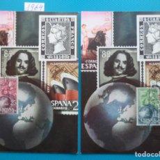 Sellos: 1964-ESPAÑA-TARJETAS MAXIMAS-SERIE COMPLETA-DIA MUNDIAL DEL SELLO. Lote 222003905