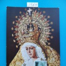 Sellos: 1964-ESPAÑA-TARJETAS MAXIMAS-SERIE COMPLETA-CORONACION DE LA VIRGEN MACARENA. Lote 222004185