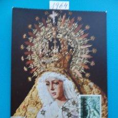 Sellos: 1964-ESPAÑA-TARJETAS MAXIMAS-SERIE COMPLETA-CORONACION DE LA VIRGEN MACARENA-FECHA SEVILLA. Lote 222004372