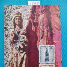 Sellos: 1964-ESPAÑA-TARJETAS MAXIMAS-VII CENTENARIO DE LA RENCONQUISTA DE JEREZ-VIRGEN DEL ALCAZAR. Lote 222004786