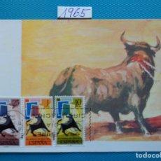 Sellos: 1965-ESPAÑA-TARJETAS MAXIMAS-SERIE COMPLETA-DIA MUNDIAL DEL SELLO. Lote 222006737