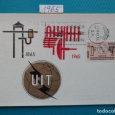 Sellos: 1965-ESPAÑA-TARJETAS MAXIMAS-SERIE COMPLETA-CENTENARIO DE LA UNION INTERNACIONAL DE TELECOMUNICACION. Lote 222006952
