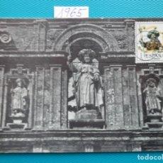 Sellos: 1965-ESPAÑA-TARJETAS MAXIMAS-SERIE COMPLETA-AÑO SANTO COMPOSTELANO. Lote 222007243