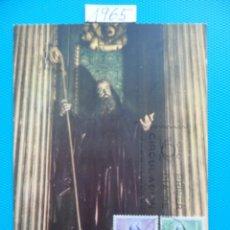 Sellos: 1965-ESPAÑA-TARJETAS MAXIMAS-SERIE COMPLETA-EUROPA-CEPT. Lote 222007591