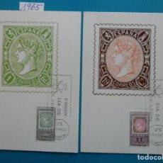 Sellos: 1965-ESPAÑA-TARJETAS MAXIMAS-SERIE COMPLETA-CENTENARIO DEL PRIMER SELLO DENTADO. Lote 222008430