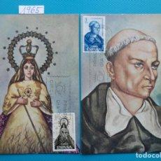 Sellos: 1965-ESPAÑA-TARJETAS MAXIMAS-SERIE COMPLETA-IV CENTENARIO DE LA EVANGELIZACION DE FILIPINAS. Lote 222008910