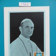 Sellos: 1965-ESPAÑA-TARJETAS MAXIMAS-SERIE COMPLETA-CLAUSURA DEL CONCILIO ECUMENICO VATICANO II. Lote 222009216