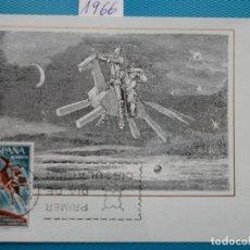 Sellos: 1966-ESPAÑA-TARJETAS MAXIMAS-SERIE COMPLETA-XVII CONGRESO DE LA FEDERACION ASTRONAUTICA INTERNACIONA. Lote 222014197
