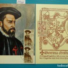 Sellos: 1966-ESPAÑA-TARJETAS MAXIMAS-SERIE COMPLETA-VII SERIE FORJADORES DE AMERICA. Lote 222014758