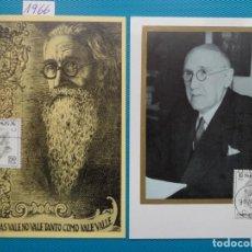 Sellos: 1966-ESPAÑA-TARJETAS MAXIMAS-SERIE COMPLETA-LITERATOS ESPAÑOLES CENTENARIOS DEL NACIMIENTO. Lote 222015095