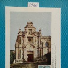 Sellos: 1966-ESPAÑA-TARJETAS MAXIMAS-SERIE COMPLETA-CARTUJA DE SANTA MARIA DE LA DEFENSION,JEREZ. Lote 222015562