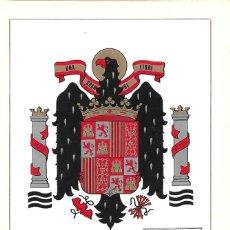 Sellos: ESCUDO DE ESPAÑA 1966 (EDIFIL 1704) EN TARJETA MAXIMA PRIMER DIA. MPM.. Lote 222059641
