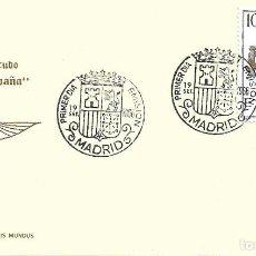 Sellos: ESCUDO DE ESPAÑA 1966 (EDIFIL 1704) EN TARJETA MAXIMA PRIMER DIA IRIS MUNDUS. BONITA Y RARA ASI. MPM. Lote 222059771