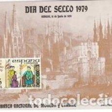 Sellos: 1979-ESPAÑA-TARJETAS MAXIMAS-DIA DEL SELLO 1979. Lote 222215190