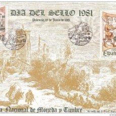 Sellos: 1981-ESPAÑA-TARJETAS MAXIMAS-DIA DEL SELLO. Lote 222216358