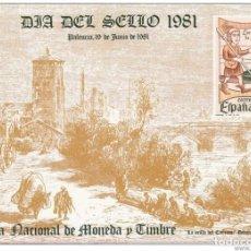Sellos: 1981-ESPAÑA-TARJETAS MAXIMAS-DIA DEL SELLO. Lote 222216546