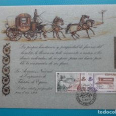 Sellos: 1981-ESPAÑA-TARJETAS MAXIMAS-. Lote 222217237