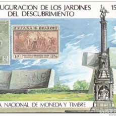 Sellos: 1977-ESPAÑA-TARJETAS MAXIMAS-HOJITA DE RECUERDO. Lote 222218838