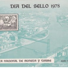 Sellos: 1978-ESPAÑA-TARJETAS MAXIMAS-DIA DEL SELLO. Lote 222231238