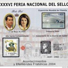 Sellos: 2004-ESPAÑA-TARJETAS MAXIMAS-FERIA NACIONAL DEL SELLO. Lote 222232237