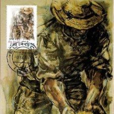 Sellos: PINTURA LA COSECHA VELA ZANETTI ARTE ESPAÑOL 1999 (EDIFIL 3657) TM PRIMER DIA MATASELLOS BURGOS RARA. Lote 222249085