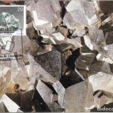 Sellos: GALENA MINERALES DE ESPAÑA 1994 (EDIFIL 3286) EN TARJETA MAXIMA PRIMER DIA.. Lote 222327278