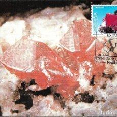 Sellos: CINABRIO MINERALES DE ESPAÑA 1994 (EDIFIL 3283) EN TARJETA MAXIMA PRIMER DIA.. Lote 222327836
