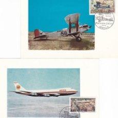 Sellos: 1971-ESPAÑA-TARJETAS MAXIMAS-L ANIVERSARIO DEL CORREO AEREO-FECHA SEVILLA. Lote 222565682
