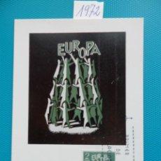Sellos: 1972-ESPAÑA-TARJETAS MAXIMAS-EUROPA-CEPT. Lote 222567323