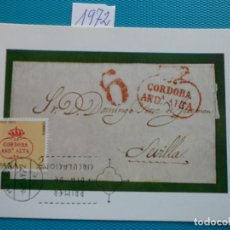 Sellos: 1972-ESPAÑA-TARJETAS MAXIMAS-DIA MUNDIAL DEL SELLO. Lote 222567392