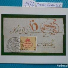 Sellos: 1972-ESPAÑA-TARJETAS MAXIMAS-DIA MUNDIAL DEL SELLO-FECHA CORDOBA. Lote 222567523