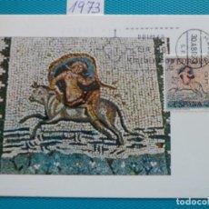Sellos: 1973-ESPAÑA-TARJETAS MAXIMAS-EUROPA-CEPT. Lote 222571410