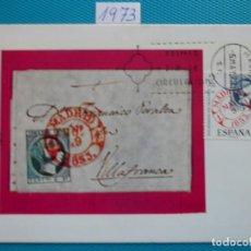 Sellos: 1973-ESPAÑA-TARJETAS MAXIMAS-DIA MUNDIAL DEL SELLO. Lote 222571500