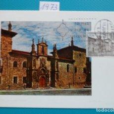 Sellos: 1973-ESPAÑA-TARJETAS MAXIMAS-SERIE TURISTICA-GRUPO 8. Lote 222572025