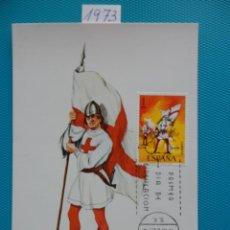 Sellos: 1973-ESPAÑA-TARJETAS MAXIMAS-UNIFORMES MILITARES-GRUPO-1-SERIE COMPLETA(5 TARJETAS). Lote 222572663