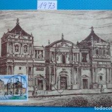 Sellos: 1973-ESPAÑA-TARJETAS MAXIMAS-HISPANIDAD-NICARAGUA. Lote 222574301