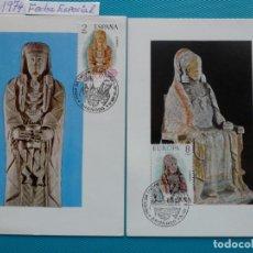 Sellos: 1974-ESPAÑA-TARJETAS MAXIMAS-EUROPA-CEPT-FECHA ESPECIAL. Lote 222577040