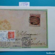 Sellos: 1974-ESPAÑA-TARJETAS MAXIMAS-DIA MUNDIAL DEL SELLO. Lote 222577308