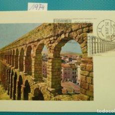 Sellos: 1974-ESPAÑA-TARJETAS MAXIMAS-ROMA-HISPANIA-SERIE COMPLETA(8 TARJETAS). Lote 222577916