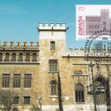 Selos: LONJA VALENCIA BIENES PATRIMONIO MUNDIAL DE LA HUMANIDAD 1998 (EDIFIL 3559) TM PD VALENCIA. RARA ASI. Lote 223910388