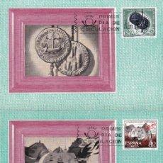 Timbres: SAN SEBASTIAN CONMEMORACIONES CENTENARIAS 1963 (EDIFIL 1516/18) TRES TARJETAS MAXIMAS PRIMER DIA MPM. Lote 224240257