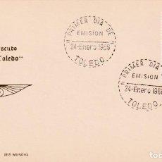 Sellos: ESCUDO DE TOLEDO 1966 MATASELLOS PROVINCIA (EDIFIL 1696) TARJETA MAXIMA PRIMER DIA IRIS MUNDUS. MPM.. Lote 224727302