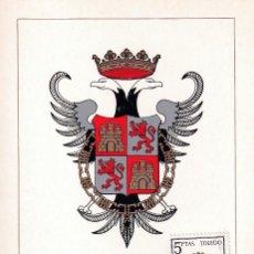 Sellos: ESCUDO DE TOLEDO 1966 MATASELLOS PROVINCIA (EDIFIL 1696) EN TARJETA MAXIMA PRIMER DIA. MPM.. Lote 224727408