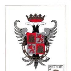 Sellos: ESCUDO DE TOLEDO 1966 MATASELLOS MADRID (EDIFIL 1696) EN TARJETA MAXIMA PRIMER DIA. MPM.. Lote 224727641