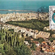 Sellos: ESCUDO DE TENERIFE CANARIAS 1965 MATASELLOS MADRID (EDIFIL 1641) TM PD VISTA GENERAL SANTA CRUZ. WXZ. Lote 225263340