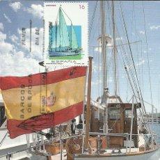Sellos: TARJETA MAXIMA ESPAÑA EDIFIL 3314 DEL VELERO GIRALDA - NAUTICA-. Lote 226131008
