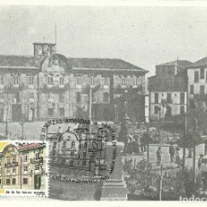 Sellos: TARJETA MÁXIMA DE LA CAPITANIA GENERAL DE LA CORUÑA, EDIFIL 2790 - ESPAÑA. Lote 226224150